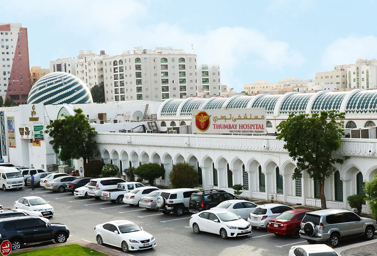 Is the High IVF cost in Dubai worth it
